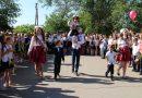 Останній дзвоник продзвенів у школах Комишуваської громади