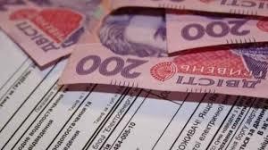 Монетизовану субсидію можна отримати в 34 уповноважених банках країни