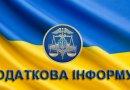 У Запорізькій області визначені напрями розвитку громад